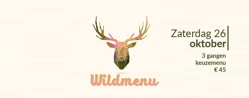 Wildmenu